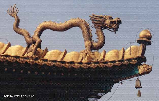 Dragon in Chengde