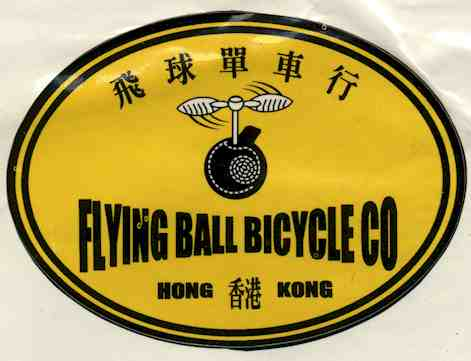 The best place for bike touring information in China